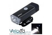 Велосипедная фара, фонарь Machfally Led USB
